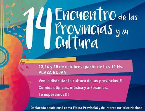 Tucumán en el 14 Encuentro de las provincias y su Cultura – Moreno. 13, 14 y 15 de octubre – 11hs