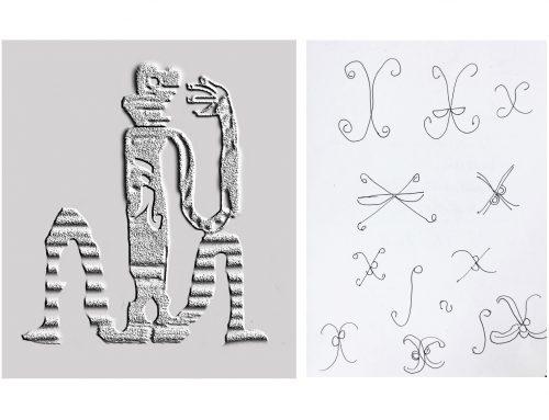 """Carla Grunauer en TVD: """"Anomalía"""", Investigación para cuerpo escultórico."""